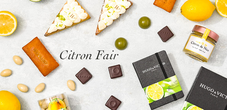 Citron Fair